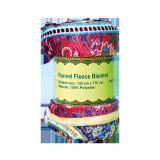 Flannel Blankets170x130 Saudi Design - 1PCS