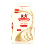 Patent Flour For All Purpose -  1Kg