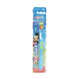 Kids soft Tooth Brush - 1PCS