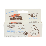 Nursing Cream with Pure Cocoa Butter & Pro Vitami - 30G