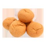 Brown Hamburger Buns -  6 Pcs