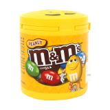 Peanut Chocolate -  100G
