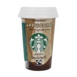 Cappuccino - 220Ml