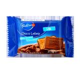 Milk Choco Leibniz - 27.5G