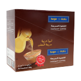 Instant Arabic Coffee Cloves Flavor - 30G