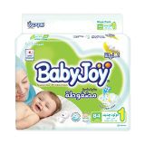 Diapers Compressed Diamond Pad Mega Pack New Born 4 Kg Size 1 - 84 count