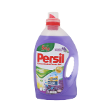Lavender Freshness Concentrated Power Gel -  3L