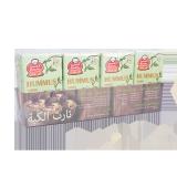 Hummus Tahini - 4 X 135G