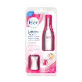 Sensitive Touch Beauty Trimmer - 1PCS