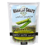 Green Pea Lighty Salted -  93G