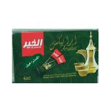 Arabic Coffee with Cardamom - 4X15G