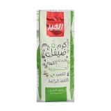 Arabic Coffee with Cardamom - 750G