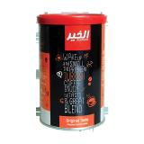 Turkish Coffee - 200G