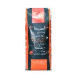 Turkish Coffee bag - 500G
