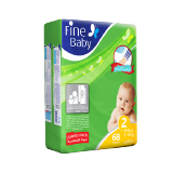 Fine Baby Diapers Small 3 - 6 Kg Size 2 Jumbo Pack - 68 Diapers