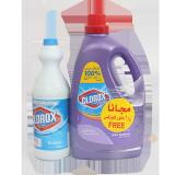 Clothes Detergent Original - 3L
