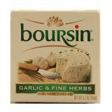 Garlic and herbs cheese - 150G