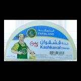 Light Kashkaval Cheese -  350G