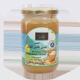 Rosemary Honey - 375G