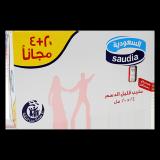 Long Life Low Fat Milk -  20 + 4 Free x 200 Ml