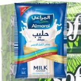 Fortified Full Cream Milk Powder - 1.8Kg
