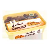 Sukkary Dates Box -  1Kg