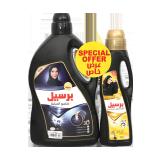 Black Abaya Shampoo - 1PCS