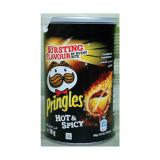Hot & Spicy - 70G