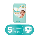 Pampers Premium Care Diapers Size 5 Junior 11 - 16 Kg Giant Pack -  46 Count