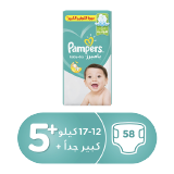 Pampers Baby-Dry Diapers Size 5+ Junior+ 12 - 17 Kg Giant Pack - 58 Count
