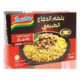 Chicken Fried Noodles -  122G