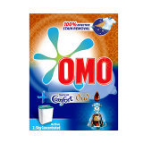 Active Laundry Detergent Powder with  Oud - 1PCS