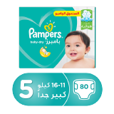 Pampers Baby-Dry Diapers Size 5 Junior 11 - 16 Kg Jumbo Box - 80 Count