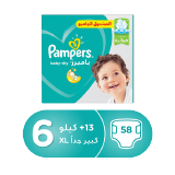 Pampers Baby-Dry Diapers Size 6  Extra Large 13+ Kg Jumbo Box - 58 Count
