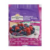 Organic Berry basket blend - 10Z