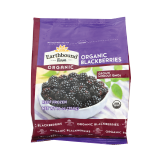 Organic Frozen blackberries - 10Z