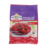 Frozen Sliced organic Raspberries - 8Z