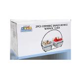 Ceramic snack bowl set - 2 PCS