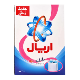 Ariel Detergent with Downy - 2.5Kg