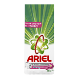 Ariel Automatic Concentrated Detergent with Downy - 5Kg