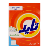 Tide Detergent with Jasmine Scent -  2.5Kg