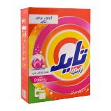 Automatic Laundry Powder Detergent Essence Of Downy -  2.5Kg