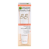 Skin Active BB Cream Fairness Moisturiser Spf 12 - 40 Ml