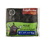 Sanita Tie Trash Bags Large 50 Gallons -  25 Bags