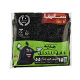 Sanita Tie Trash Bags Xl 55 Gallons - 15 Bags
