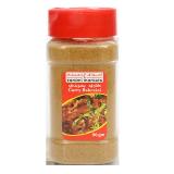 Bahrain Curry spice - 90G