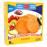 Chilli Chicken Burger Breaded -  550G