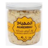 Almonds White Sliced -  175G