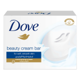 Beauty Cream Bar For Soft And Smooth Skin - 160G