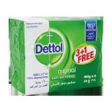 Anti-Bacterial Original Bar Soap -  3 + 1 Free x 165G